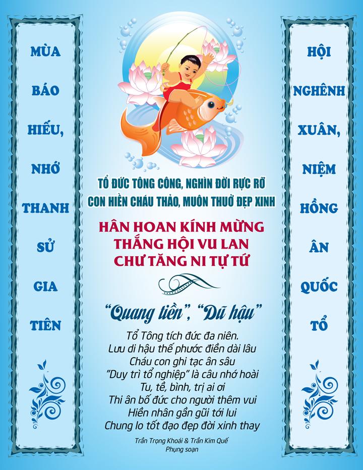 Tho Vu Lan (2)
