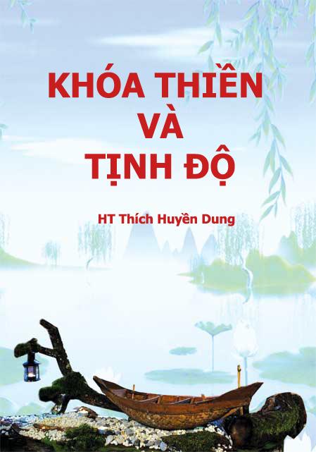 thientinh