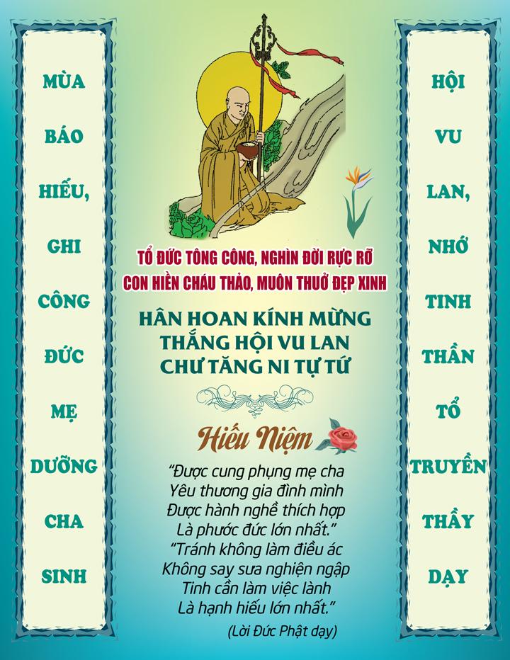 Tho Vu Lan (1)