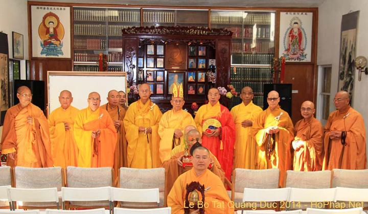 Lễ Vía Bồ Tát Thích Quảng Đức (1)