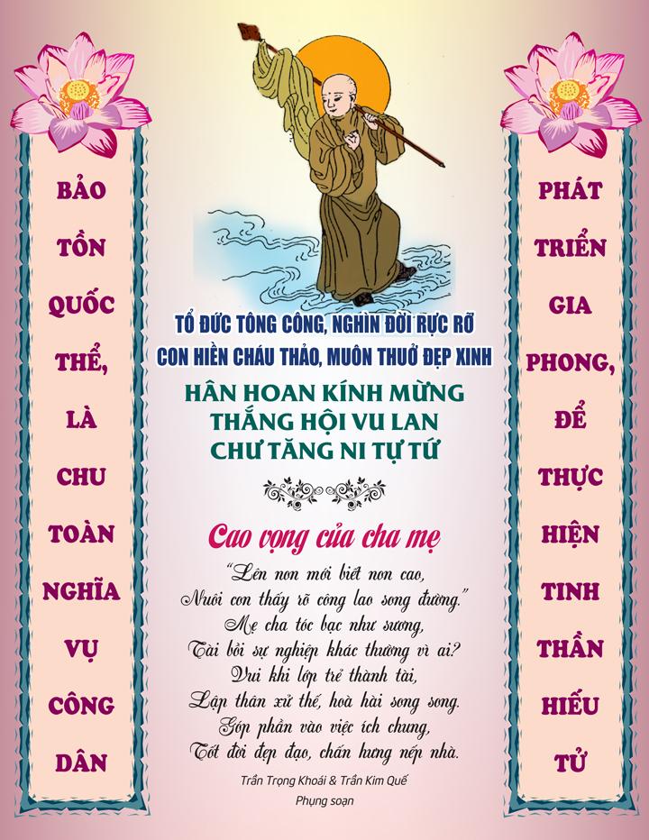 Tho Vu Lan (5)