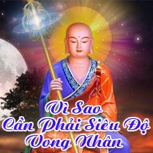 visaosieudovongnhan-tinhkhong