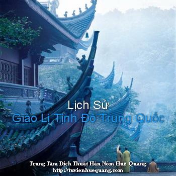 Lịch Sử Giáo Lí Tịnh Độ Trung Quốc