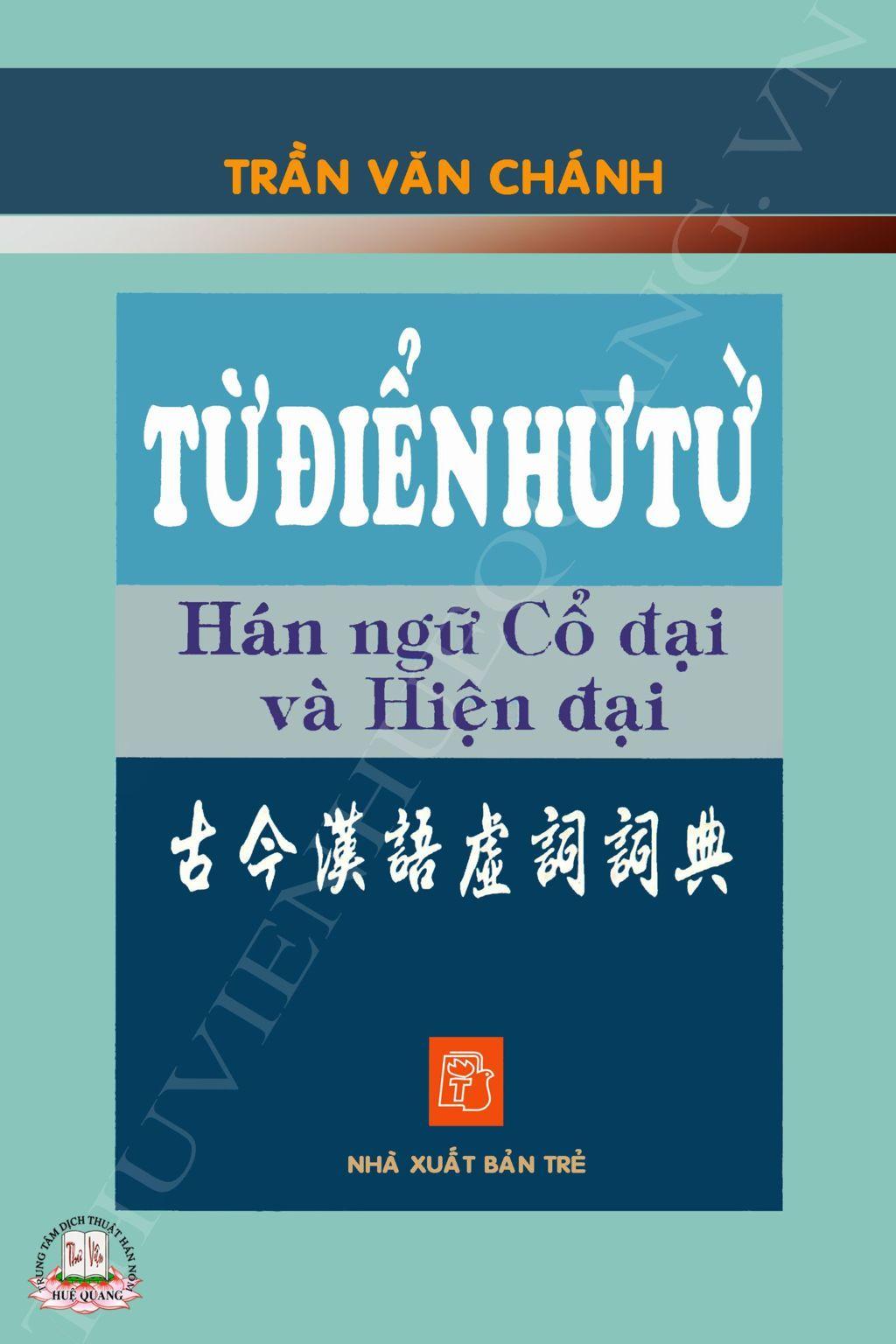 tu_dien_hu_tu__2_