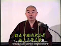 master-chin-kung-method-shakyamuni-buddha-use-to-attain-enlightenment
