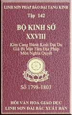 tn_Bo-Kinh-so-142