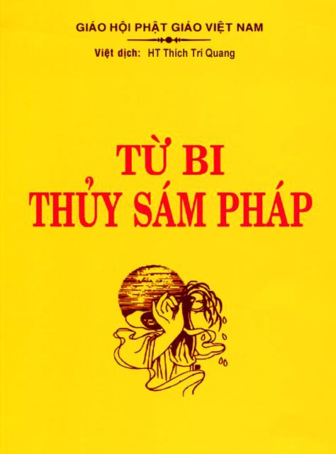 tu-bi-thuy-sam-phap