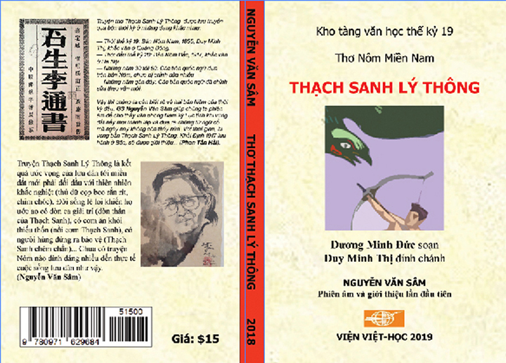 Thach Sanh Ly Thong