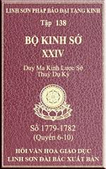 tn_Bo-Kinh-so-138